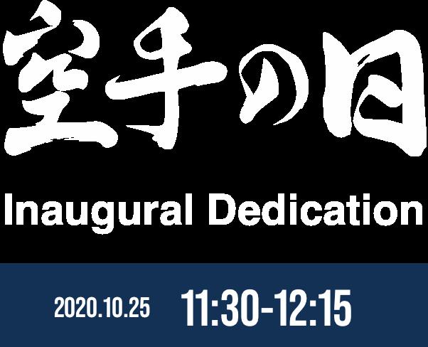 Inaugural Dedication