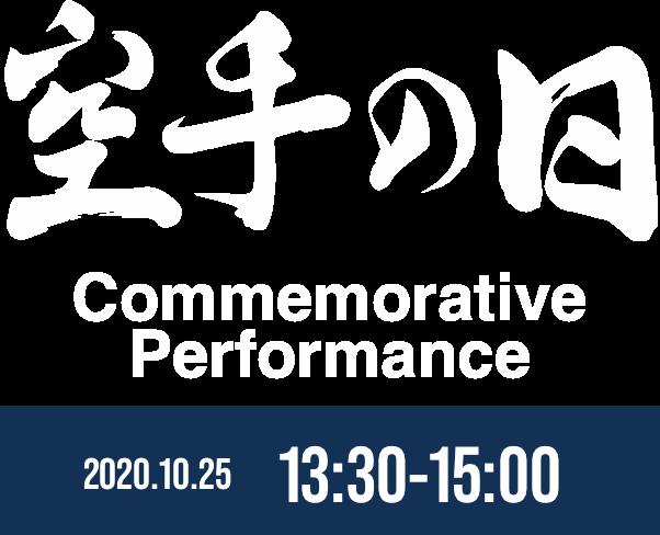 Commemorative Performance